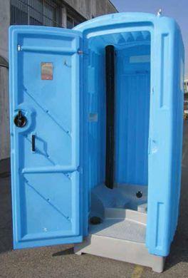 Noleggio bagno chimico mobile con turca idraulica sifonata for Bagno alla turca